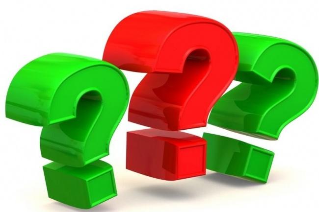 Продающие загадкиПродающие и бизнес-тексты<br>Хороший способ привлечь внимание к товару и продвинуть его на рынке - это загадка в стихах, где ответом будет название Вашего товара. Мыслительные процессы, в поисках правильного ответа на загадку, приводят к лучшему запоминанию названия товара и его характеристик, которые отражены в тексте. Хотите сделать Ваш товар еще более узнаваемым? Тогда заказывайте загадку прямо сейчас. Индивидуальный подход, уникальность, учет Ваших пожеланий.<br>