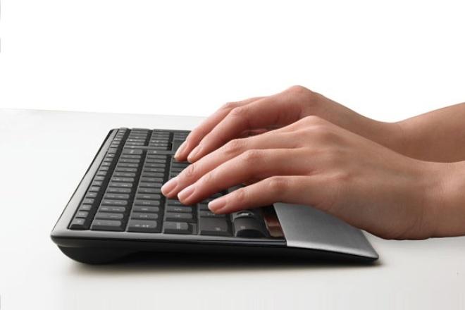 Наберу текстНабор текста<br>Наберу ваш текст качественно и в короткие сроки с сканированных материалов как с рукописных, так и с напечатанных.<br>