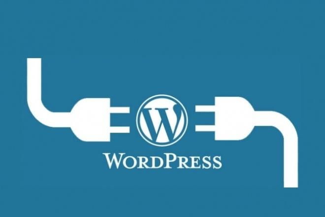 Поправлю и настрою WordpressДоработка сайтов<br>Большой опыт работы с Wordpress сайтами, могу решить любые проблемы и задачи связанные с исправлением и разработкой сайтов на Wordpress. Чем помогу? Доработка сайтов на Wordpress Исправление ошибок WordPress Подбор и настройка оптимальных плагинов Правка тем WordPress Правки стилей CSS Оптимизация Wordpress Правка плагинов и сторонних скриптов Wordpress Удаление посторонних ссылок, вредоносного кода, вирусов Проверка и настройка seo тегов title, description, keywords, h1-h6 Восстановление правильной работы сайта после технической проблемы Работа с Woocommerce-плагином Другие вопросы по WP Готов взять ваш сайт на Wordpress на техническое обслуживание. Важно! Правки осуществляются с учетом времени! Помните количество кворков определяется исходя из ТЗ (списка правок). В заказ включено исправление 1 ошибки, или 1 настройка сайта.<br>