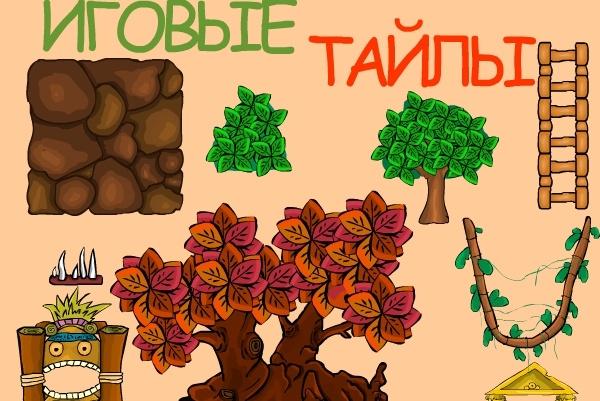Создам игровые тайлы 1 - kwork.ru