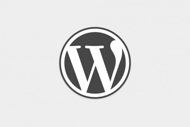 Адаптирую верстку под WordPress 1 - kwork.ru