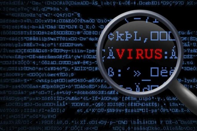 Вылечу все вирусы на сайте с гарантиейАдминистрирование и настройка<br>Профессиональное лечение сайтов от вирусов. Если Ваш сайт постоянно ломают, рассылают спам, проставляют ссылки, ставят левые редиректы - обращайтесь ко мне, решу проблему. Вирусы необходимо удалить максимально быстро, т.к. возможно получить санкции от поисковых систем. Перед началом работ обязательно делается резервная копия. Все файлы проверяются 3 антивирусами: Malware detector Antidodo Ai-bolit Так же провожу ручную диагностику исходного кода, базы данных а так же скрытых файлов. Важно понимать, что само лечение - временное решение. Нужно применять ряд мер, о которых я расскажу при бесплатной получасовой консультации. Так же я даю гарантию, что если сайт опять взломают в течение следующего дня - вирусы вновь вылечу бесплатно.<br>
