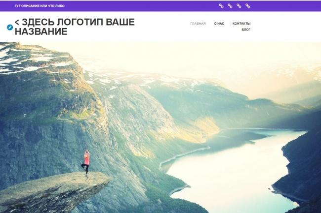 Сделаю сайт средней сложности 1 - kwork.ru