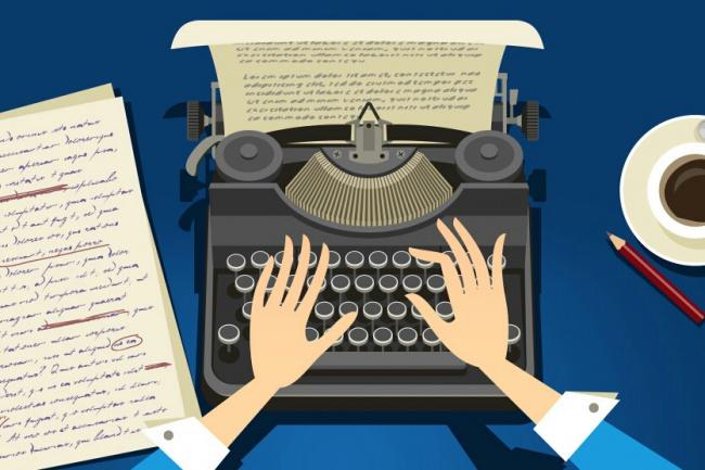 Отредактирую текстНабор текста<br>Исправление различных ошибок: грамматических, пунктуационных, лексических. Редактирование любых текстов.<br>