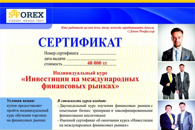 грамоты, дипломы и приглашения в шутку и всерьез 1 - kwork.ru