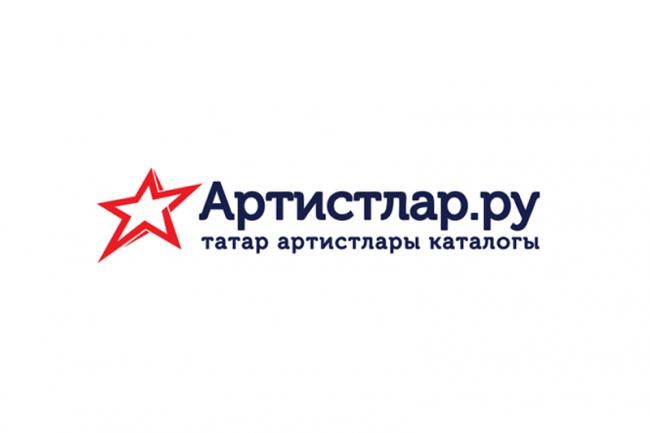 Сделаю логотип 2 - kwork.ru