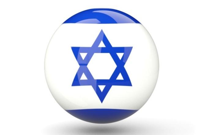 делаю перевод иврит-русский-иврит 1 - kwork.ru