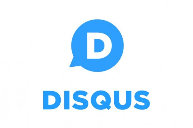 Установлю систему комментирования disqus на ваш сайт 1 - kwork.ru