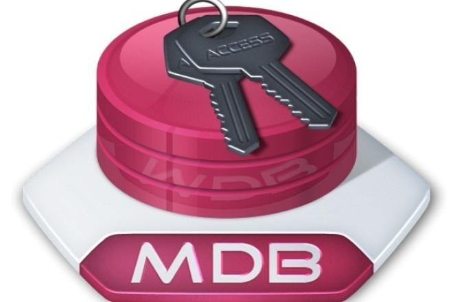 Сделаю функцию для программы, базы данных MS AccessПрограммы для ПК<br>Делаю небольшие программы, базы данных на MS Access, исправляю ошибки и недоработки, добавляю новые функции в существующие и новые большие программы и базы данных MS Access<br>