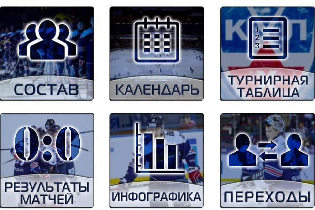 Оформлю группу ВКДизайн групп в соцсетях<br>Создание и оформление групп в социальных сетях Вконтакте. Аватарка, оформление, вики-меню(разметка), фирменный стиль.<br>