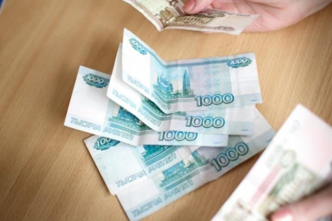 Рассчитаю ЗП на одного работника 1 - kwork.ru