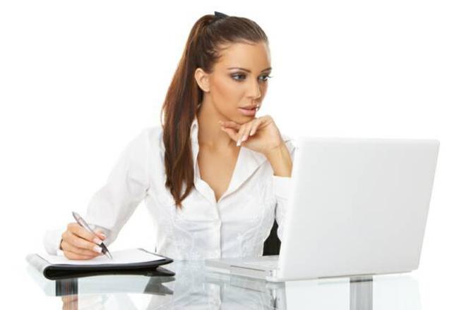 Составлю для Вас счет на оплату клиентам 1 - kwork.ru