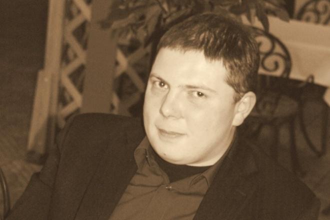 Сделаю нулевой отчет в ПФ, ФСС, Налоговую или Статистику 1 - kwork.ru