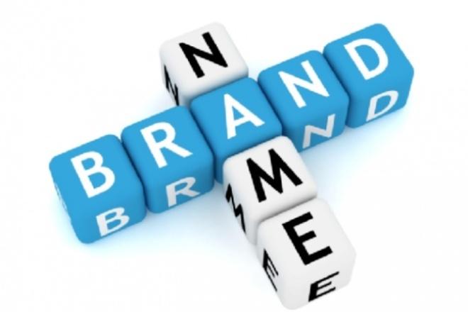 Название для Вашей фирмы, организации, проектаНейминг и брендинг<br>Придумаю название для Вашей фирмы, организации, магазина, проекта и т. д. При заказе кворка Вы получаете 20 вариантов названий. Для более качественного выполнения заказа, пожалуйста ознакомьтесь с файлом Информация для нейминга Работаю до тех пор, пока Вам не понравятся предложенные варианты!<br>