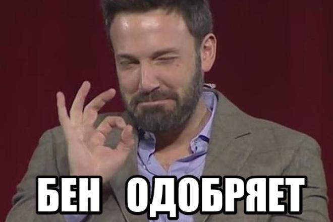 напишу посты на неделю в Вашу группу VK, Facebook, Instagram 1 - kwork.ru