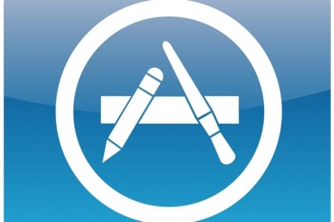 Cоздам учетную запись в App StoreПерсональный помощник<br>Создам учетную запись для скачивания бесплатных и платных приложений, игр, навигаторов и любых всевозможных программ в AppStore!<br>