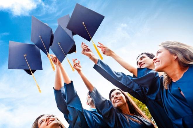 Напишу курсовую реферат или дипломную работу за руб Напишу курсовую реферат или дипломную работу 1 ru