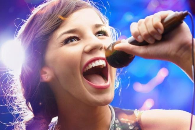 Сведу вокалРедактирование аудио<br>Качественно сведу акапеллу с минусом. Отпараномирую, выровняю питч и тайминг. Исправлю проблемные участки вокала. Добавлю мягкости и теплоты звуку, устраню посторонние шумы и потрескивания.<br>