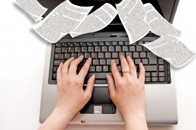 Наберу текстНабор текста<br>Не дорого и качественно переведу текст с рукописи или видео/аудио записи в электронный вид с помощью microsoft office word. Напечатаю текст с ваших конспектов и черновиков. С ответственностью подхожу к любой предоставленной мне работе. Владею грамотной устной и письменной речью. Готова учесть Ваши желания и предпочтения к заказу. По всем вопросам прошу писать лично.<br>