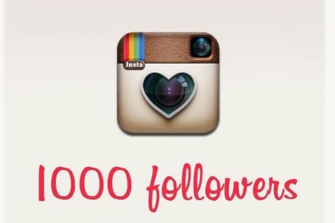 добавлю 1000 подписчиков в Инстаграм 1 - kwork.ru