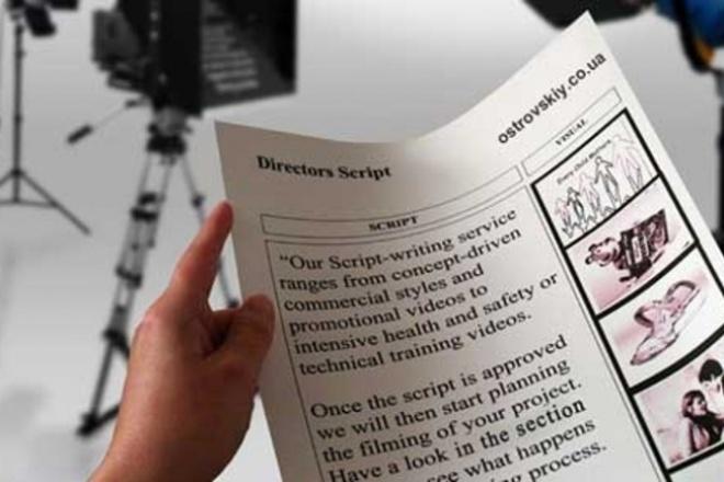 Сценарии для ВасСценарии<br>Любые сценарии на ваш вкус. -квесты реального времени -сценарии праздников, корпоративов или иных мероприятий -сценарии компьютерных игр Напишу качественные сценарии, созданные специально для Вас. Оригинальность, креатив и полное погружение в работу гарантирую.<br>