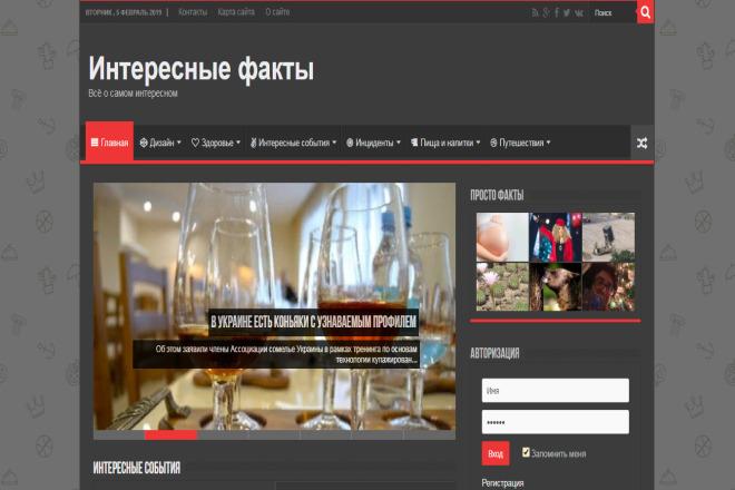 Автонаполняемый портал про интересные факты на wordpress 1 - kwork.ru