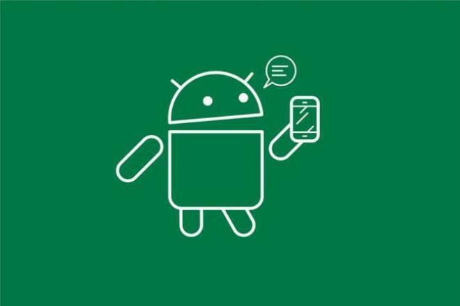 Создам Android приложениеМобильные приложения<br>Я занимаюсь созданием мобильных приложений для Android последние два года. Разрабатываю, быстро, качественно и за рузумную цену.<br>