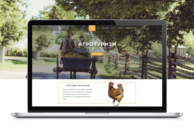 Сделаю дизайн сайтаВеб-дизайн<br>Сделаю дизайн полного сайта или фрагмента. Постараюсь ответить всем требованиям. Открыта предложениям, жду Ваших заказов.<br>