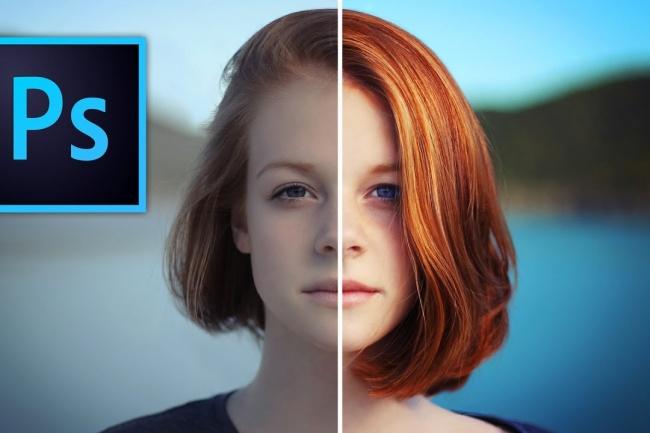 Отредактирую 3 ваших фото в Photoshop 1 - kwork.ru