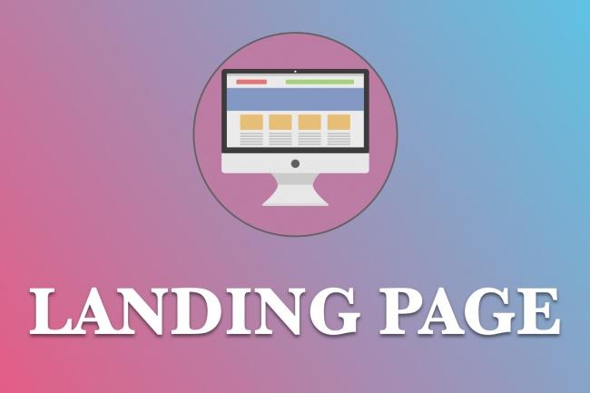 Landing Page с возможностью посадки на WordPress 1 - kwork.ru
