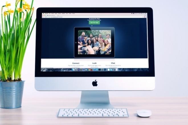 Создание-копирование Лендинг Пейдж - одностраничных сайт-визитокСайт под ключ<br>Здравствуйте, меня зовут Дмитрий! Работаю Web-дизайнером,- создаю сайты, в основном специализируюсь на создании Landing Page и одностраничных сайт-визитках. Сайты создаю на платформе - Adobe Muse. Навыки: Photoshop, Corel Draw. Если Вы начинающий предприниматель, то сайт-визитка просто необходима, так как сейчас 90% потенциальных клиентов ищут услуги или товары именно в интернете. Что я могу Вам предложить? 1- Профессиональное создание одностраничной сайт-визитки или Landing Page; 2- SEO оптимизация; 3- Установка счетчика статистики посещаемости; 4- Установка социальных кнопок; 5- Регистрация в поисковых системах Google и Яндекс; 6- Заливка сайта на хостинг. Срок изготовления одностраничника: от 1 до 3 дней в зависимости от сложности и очереди. ПОРТФОЛИО тут: http://wow4you.ru/ Дополнительные услуги: 1- Обслуживание 2- Дизайнерские услуги - Photoshop, Corel Draw Заказывайте одностраничный сайт (Landing Page) прямо сейчас! Не откладывайте на завтра, что можно сделать сегодня!<br>