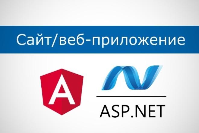 Создам сайт или веб-приложение на Angular 4 и ASPСайт под ключ<br>Создам красивый адаптивный сайт или полнофункциональное веб-приложение любой тематики и сложности. Используемые технологии: Фронтенд: Angular 4, HTML, CSS, Javascript, Bootstrap Бэкенд: ASP.net, SQL Код будет оптимизирован с применением принципов ООП и S.O.L.I.D.<br>