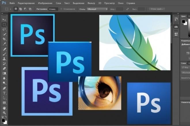 Создание многослойной рамки для PhotoshopФотомонтаж<br>Создам красивую фоторамку для Вашего фото. Любая тематика. Рамка для групповых фото или для портрета.<br>