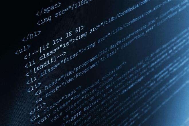 HTML-версткаВерстка<br>HTML - верстка PSD макетов; Адаптивная верстка; Доработка верстки; Верстка форм; Кастомизация элементов.<br>