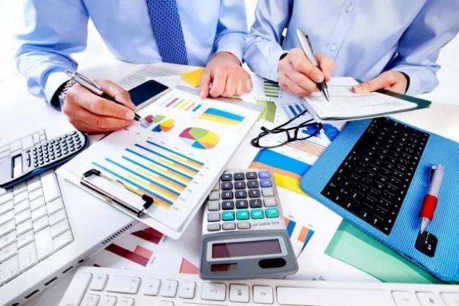 Разработка бизнес-плана 1 - kwork.ru