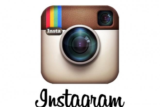 5000 лайков инстаграмПродвижение в социальных сетях<br>5000 лайков на последнее фото в инстаграм, для работы нужна только ссылка на фото инстаграм не банит 100%<br>