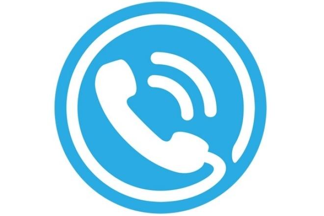 Подключу виджет обратного звонка 1 - kwork.ru