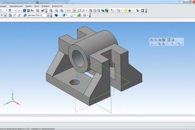 Создам чертеж или 3D деталь в Компас 16vФлеш и 3D-графика<br>Создам чертежи в Компас 3D 16v. любого формата. Возможно также создание 3D модели. Вывод чертежей возможен как для предыдущих версий программы, так и для 16-ой. Возможно создание конечного файла в формате JPEG (касается только чертежей и фрагментов). Ранее создавал чертежи технической документации для института, имею высшее образование по инженерной графике и начертательной геометрии.<br>
