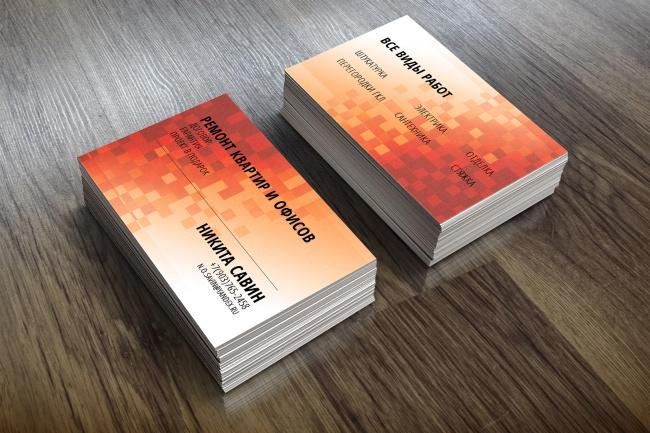 Создам макет визиток 1 - kwork.ru
