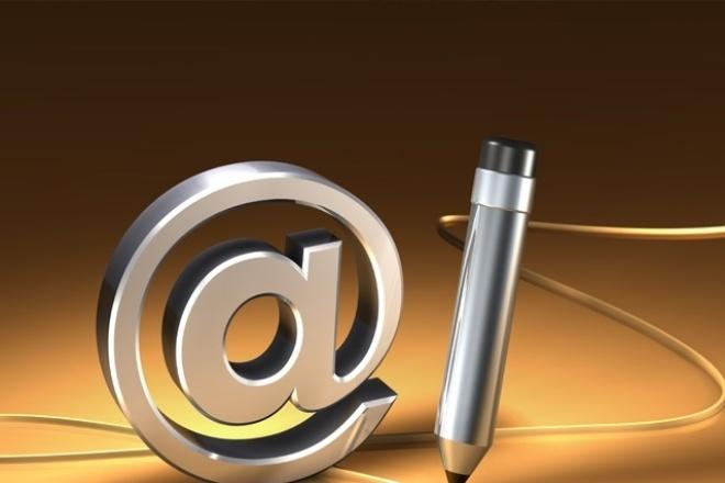 Вечные ссылки на ваш сайт на проекте otvet. mail. ruСсылки<br>Размещу 10 вечных сссылок на otvet. mail. ru Для этого мне нужен сам сайт и 2-10 ключевых слова для околоссылочного текста. Могу разместить любые другие страницы сайта и ключевые слова по ним. Размещение ссылок на сайт в ответах на mail. ru является отличным ингридиентом стратегии по линкбилдингу. При еженедельном размещении на ответах, буду размещать ссылки в ответах по другим вопросам вашей тематики. Я создам кворки по размещению на форумах и статейному продвижению - то что сейчас работает очень хорошо на российском рынке. При ежемесячном продвижении на форумах, публикаций статей и еженедельных ответов на mail. ru, ваш сайт со временем выйдет на первую страницу поисковиков по нужным ключевым словам. Я собираю только качественные сайты, форумы и сайты для статейного продвижения, для размещения всего вышеперечисленного.<br>