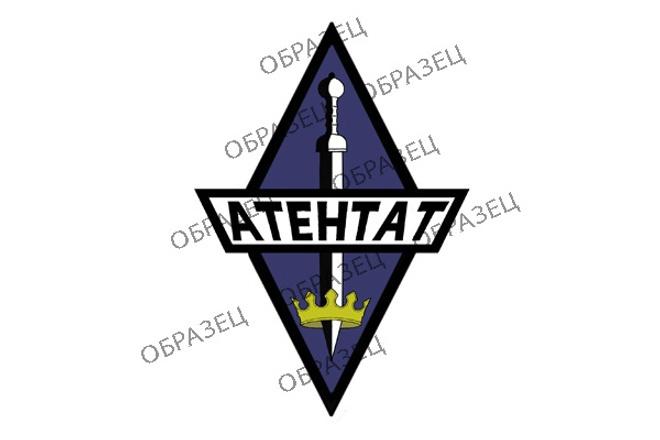 Разработаю логотип для вас или вашей компании 1 - kwork.ru