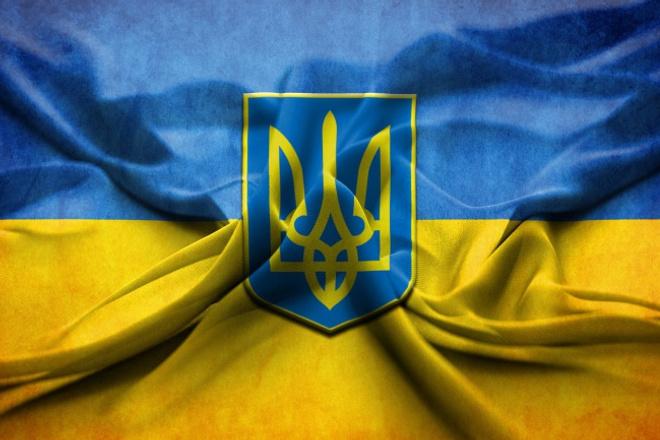500000 предприятий Украины 1 - kwork.ru