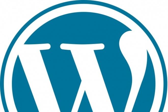 уникальная тема для WordPress 1 - kwork.ru