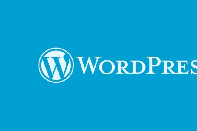 уникальная тема для WordPress 2 - kwork.ru