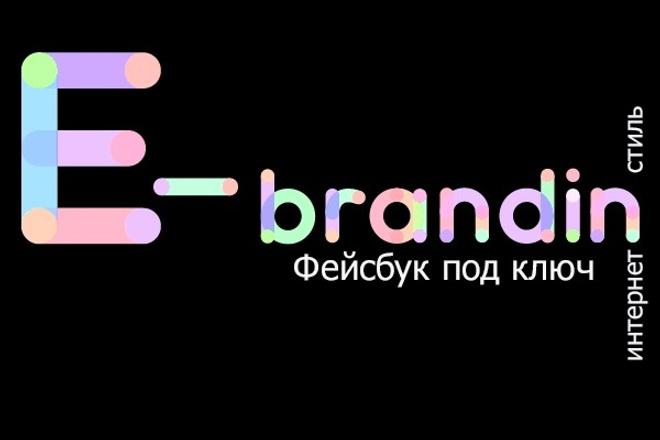 Дизайн страниц и групп Фейсбук 1 - kwork.ru