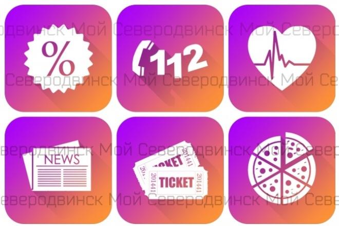 Создам иконки 1 - kwork.ru
