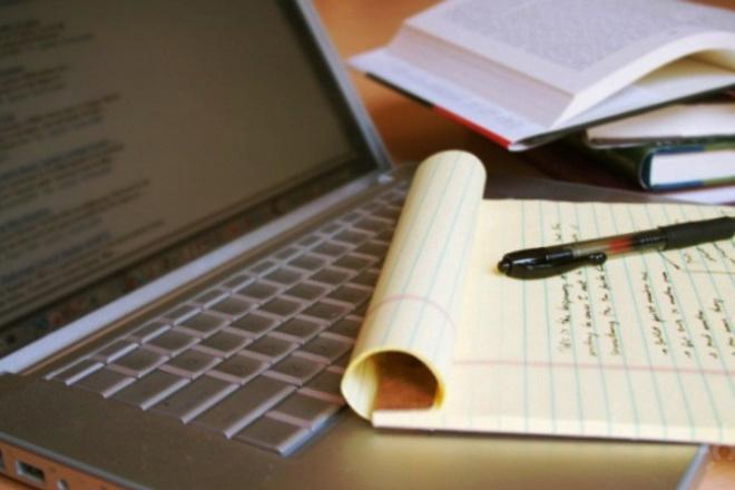 Наберу текст в редакторе WordНабор текста<br>Наберу текст любой сложности в редакторе Word из отсканированных страниц, фото, любых других форматов. Имею большой опыт работы с разным типом документов. Могу быстро обработать, перепечатать текст, таблицу любой сложности, с формулами и символами. Наберу текст в текстовом формате Word или Excell из любого другого формата, рисунка, фото или скана. Отредактирую, оформлю по Вашим потребностям и пожеланиям. К любой работе отношусь серьезно и ответственно. Постараюсь выполнить Ваш заказ максимально быстро с учетом всех Ваших требований!<br>