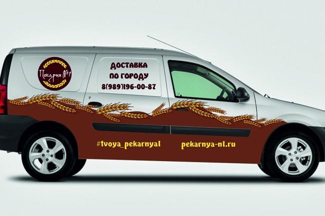 Реклама на авто 1 - kwork.ru