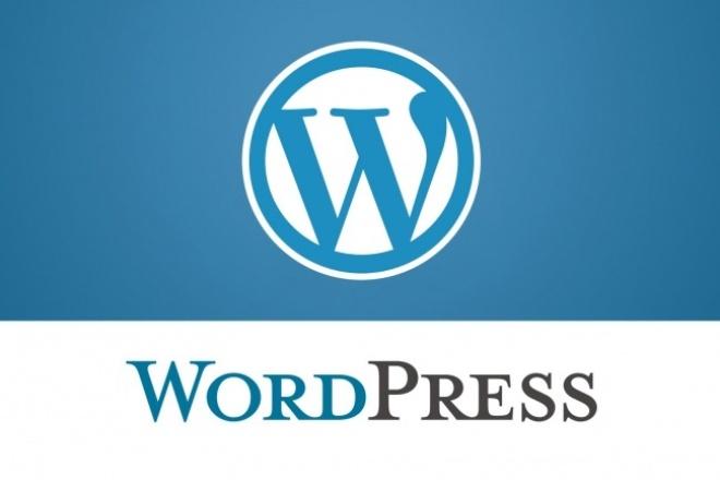 Установка и настройка WordpressАдминистрирование и настройка<br>- Установка CMS Wordpress - Установка темы - Установка и настройка типовых плагинов для корректной работы Если требуется р усификация темы, доработка ее внешнего вида или даже создание темы с нуля - объем работы согласовываем заранее. Примеры сайтов на Wordpress: http://ритуал-уфа.рф/ http://ak-agency-dev.ru/ecolog/ http://ombaba.ru/ http://www.svoyak.su/<br>