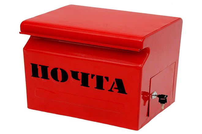 Регистрация почтовых ящиков 1 - kwork.ru